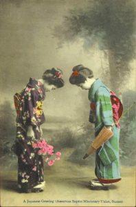 aisatu02-1910s