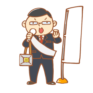 illustrain02-seiji05