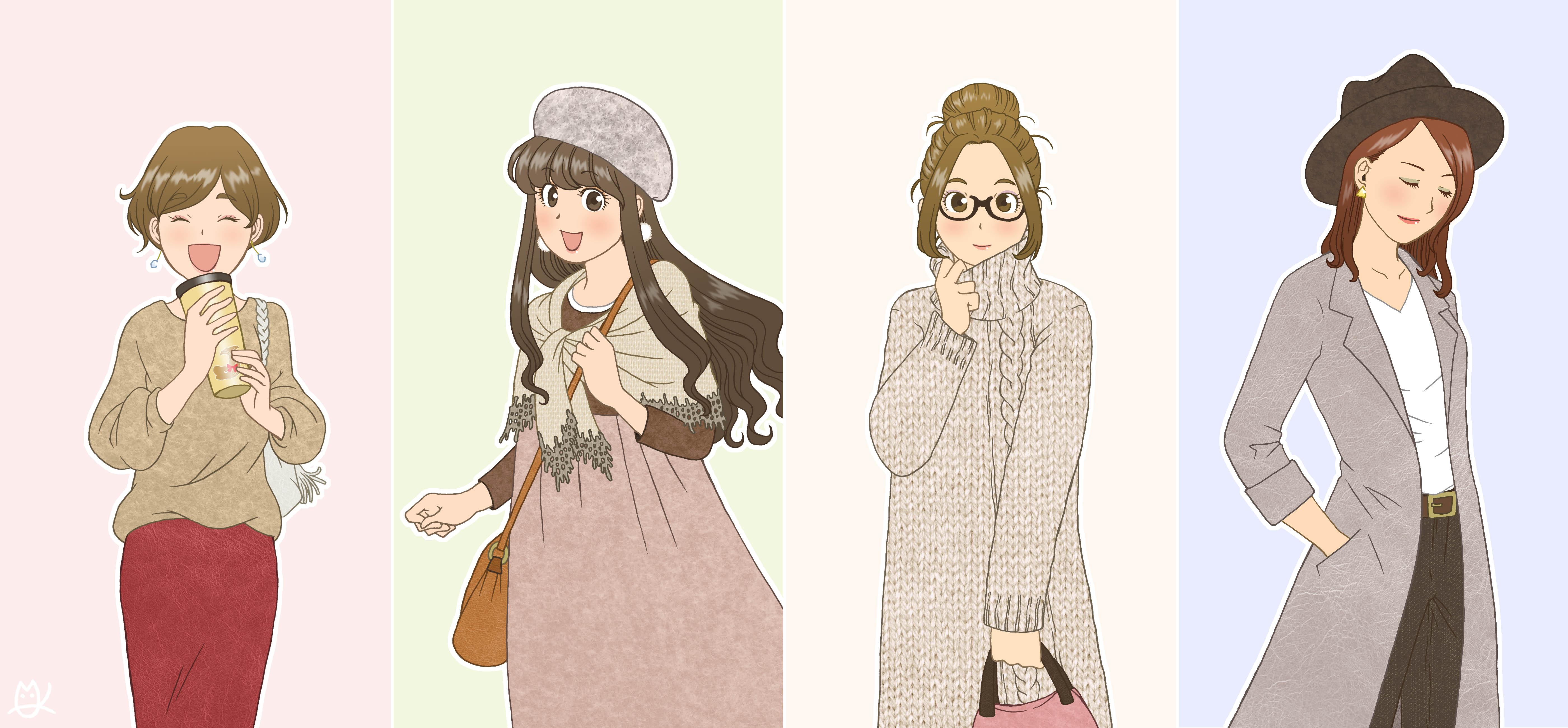 ファッションイラストに挑戦してみた | 摂理の名古屋嬢